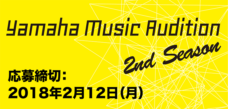 Yamaha Music Audition -2nd Season-